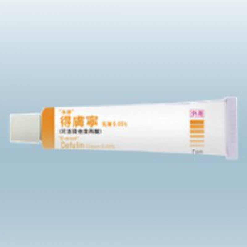"DEFULIN CREAM 0.05% ""EVEREST"" (CLOBETASOL PROPIONATE)"