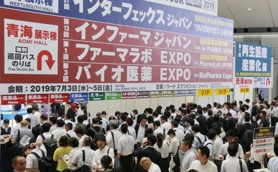INTERPHEX Week Japan 東京登場,首納再生醫學展成焦點